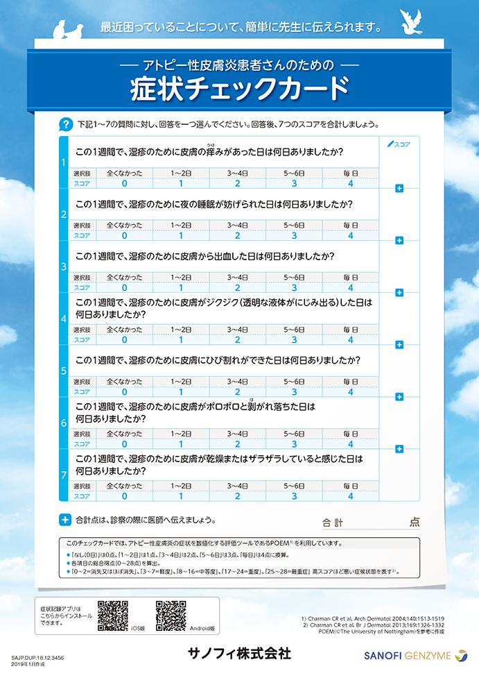 checkcard_image2
